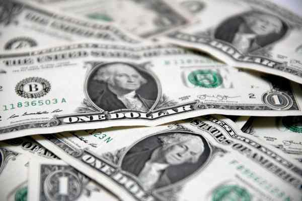 РФполучила лидерство по валютным переводам вУкраинское государство в минувшем году